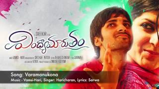 vindhyamarutham hit superb song