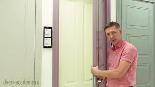 Межкомнатные двери ACADEMY серия LEDA и ZEUS(, 2018-09-25T06:42:17.000Z)