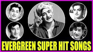 Telugu Evergreen Hit Songs || (అలనాటి ఆణిముత్యాలు )Old Hit Video Songs -NTR,ANR,Krishna,Shobhanbabu