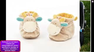 магазин товаров для новорожденных москва(, 2014-10-12T16:40:22.000Z)