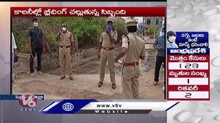 Markaz Effect  : Corona Positive Case Reported In Peddapalli  Telugu News