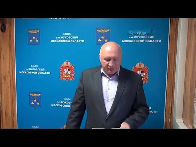 Директор ЕДДС доложил о происшествиях за неделю