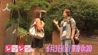 Friday Break『シマシマ』#7スポット 公式ホームページ http://www.tbs...