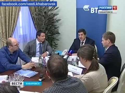 """Вести-Хабаровск. Конференция """"Движение к успеху. Опережая время. Отменяя расстояния"""""""