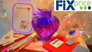 Покупки из магазина FIX PRICE. Ко дню св. Валентина, канцелярия, еда, детские товары.