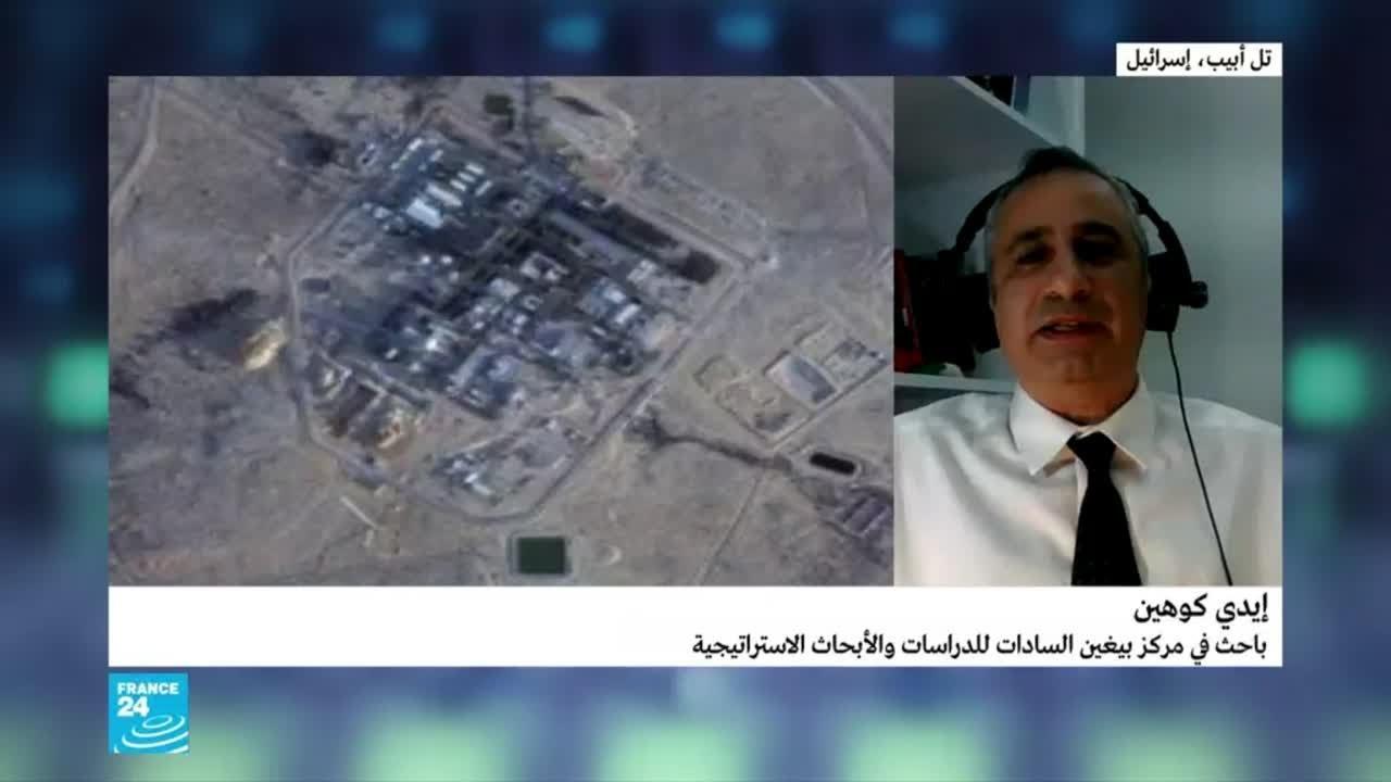 هل قامت إسرائيل بتوسيع مفاعل ديمونة النووي ولماذا؟  - نشر قبل 45 دقيقة