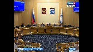 Смотреть видео Вести-Санкт-Петербург: Областные депутаты подвели итоги перед каникулами онлайн