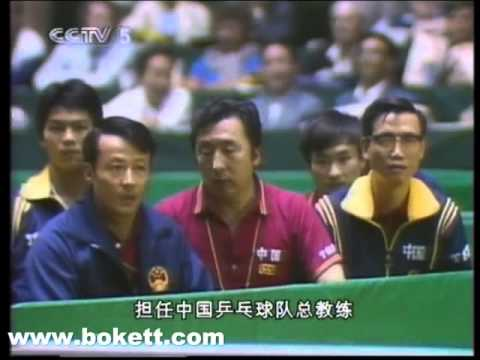 history of table tennis essay Free tennis papers, essays strong essays: skills of table tennis - table tennis is played on thick wooden or [tags: table-tennis, history.