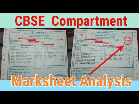 CBSE Marksheet of Compartment Examinations || Difference Between Pass & Compartment Marksheet