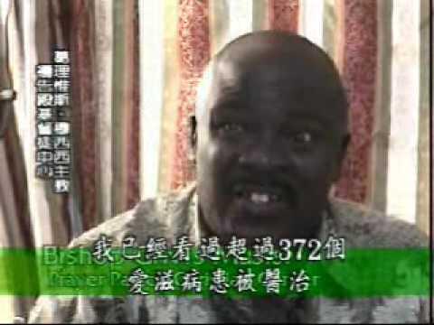 復興與轉化 - 非洲烏干達2/3 Transformation Uganda