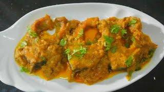 রুই মাছের কালিয়া রেসিপি/rui macher kalia recipe