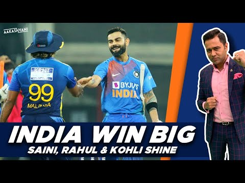 INDIA win BIG at INDORE | #AakashVani | IND vs SL - 2nd T20I Review