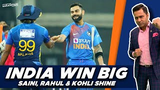 INDIA win BIG at INDORE   #AakashVani   IND vs SL - 2nd T20I Review