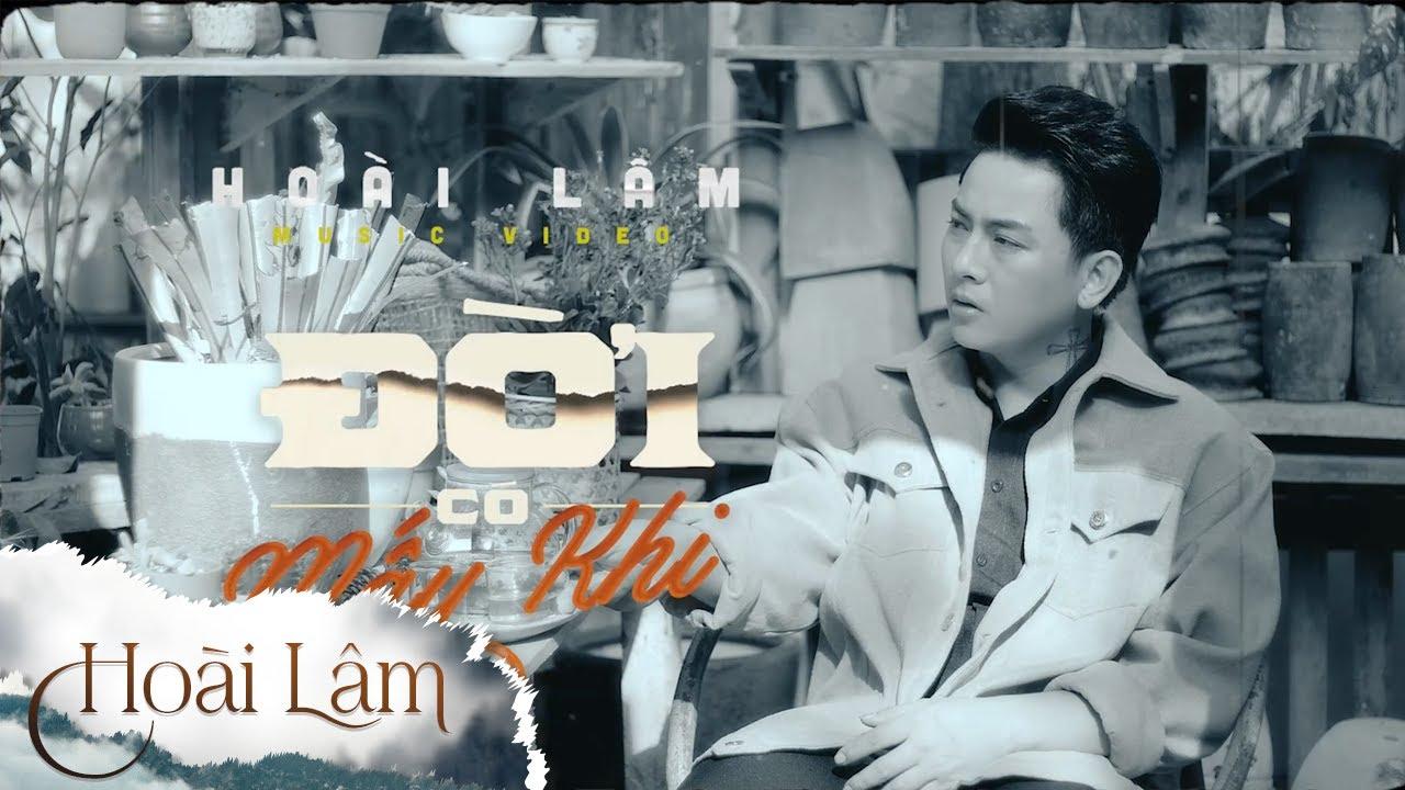 ĐỜI CÓ MẤY KHI - Karaoke Tone Nam | HOÀI LÂM