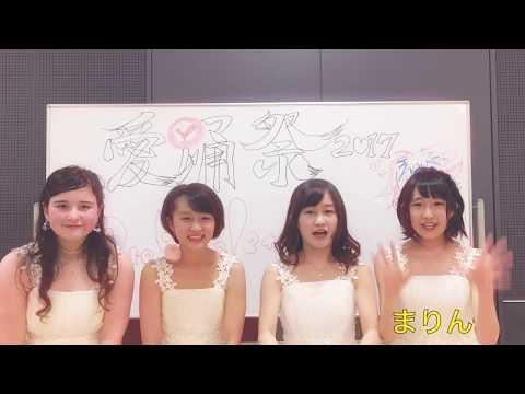 【愛踊祭2017】Pure♮Palette(ピュアパレット)/キューティーハニー(WEB予選課題曲)