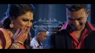 Dinner Reception Highlight - Malathi + Thiyagu Full of Fun!