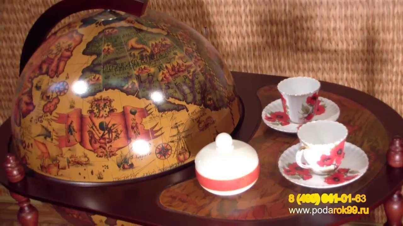 Итальянская фирма zoffoli существует уже более сорока лет и производит великолепные глобус-бары из высококачественных материалов с изображениями точных копий морских карт 16 века. Глобус-бар станет прекрасным и желанным подарком мужчине ко дню рождения, юбилею, 23 февраля или.
