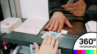 Как правильно открыть вклад в банке?
