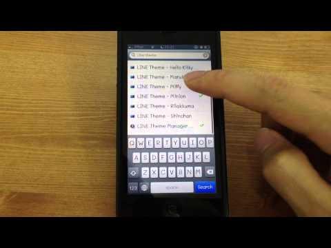 การเปลี่ยนธีมใน LINE สำหรับ iPhone