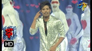 Raju Performance | Dhee 10 |  13th June 2018 | ETV Telugu