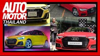 ครั้งแรกในไทย!!! รีวิว Audi A1 Sportback และ Audi A6 Avant Black Edition