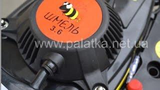 Лодочный мотор Шмель 3,6 распаковка и обзор