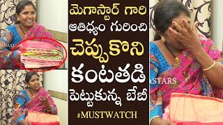 Village Singer Baby Gets Very Emotional About Mega Star Chiranjeevi's Family | Manastars