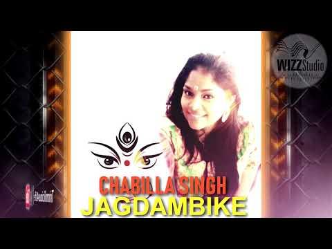 Chabilla Singh - Jagdambike [ 2k18 Bhajan ]
