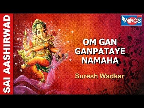 Om Gan Ganpataye Namaha -  ॐ गं गणपतये नमः इस मंत्र का हर रोज़ जाप करने से बाप्पा प्रसन होते है