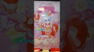 이마트 김포한강점 프리채널 게임 시즌 2 주얼 1탄 마…