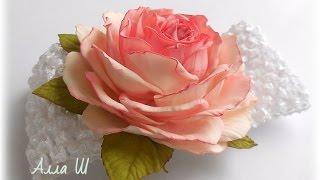 МК Троянда із фоамірану. Роза из фоамирана с плоским основанием на повязку для девочки.