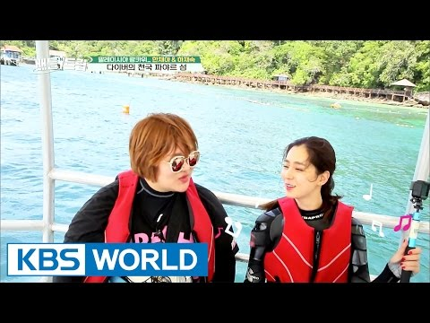 Battle Trip | 배틀트립 – Ep.48 : Nature Lover Tour [ENG/THAI/2017.05.14]