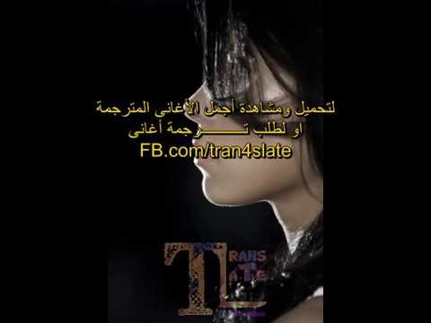 اغنية INNA   Sorry مترجمة HD
