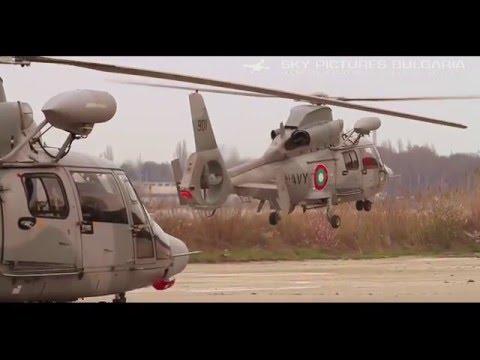 Bulgarian marine rescue copter crew