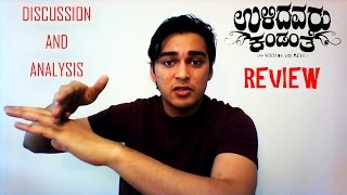 ULIDAVARU KANDANTE REVIEW | MOVIE EXPLAINED | DETAILED ANALYSIS | WHAT'S YOUR PERSPECTIVE ??!!