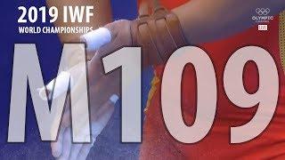 2019 World Weightlifting Championships. men 109kg \ Чемпионат мира мужчины до 109кг