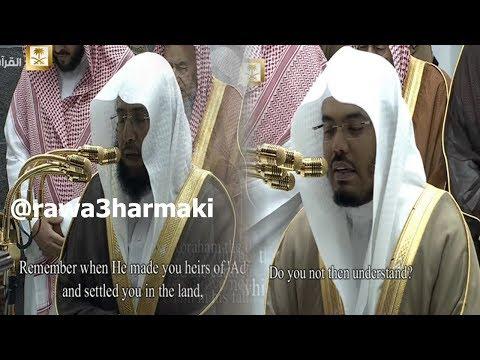صلاة التراويح من الحرم المكي ليلة 8 رمضان 1439 للشيخ خالد الغامدي وياسر الدوسري كاملة مع الدعاء