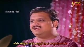 Ide Naadu Ide Bhaashe - Thirugu Baana - SPB Hits - HD 720p - Lyrical Video