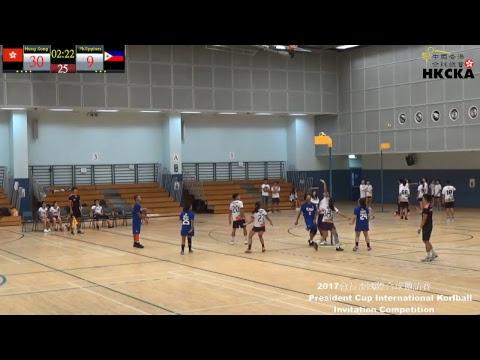 2017會長盃 President Cup U01 Hong Kong VS Philippines