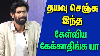 Ranadagubathi Intresting Answers In Ghazi Press Meet