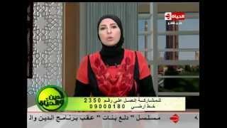 """دعاء فاروق: التعليم في مصر """"سمك لبن تمر هندي"""""""