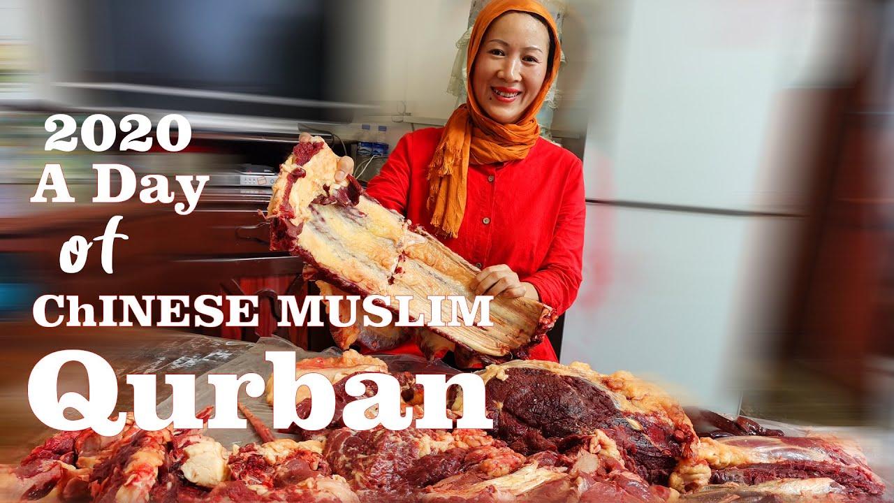 A day of Chinese Muslim Qurban Festival| Eid ul azha 2020 | bakra Eid 2020| 2020古爾邦節