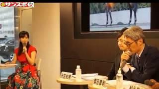 宝塚記念直前予想検討会(後半)はこちら→ https://www.youtube.com/wat...