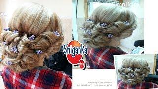Bridal updo. Romantic hairstyle for medium hair