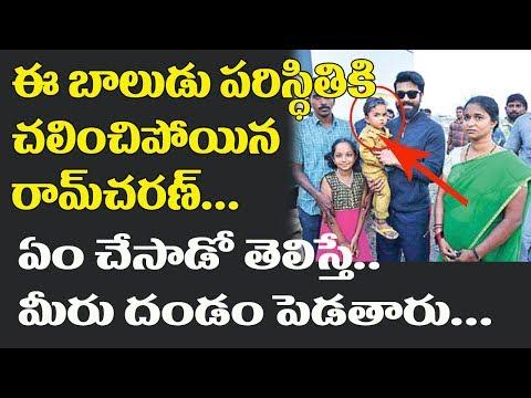 Ram Charan Helping A Little Kid Suffering With Kidney Problem | Rangasthalam 1985 | Top Telugu Media