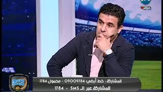 خالد الغندور: اين