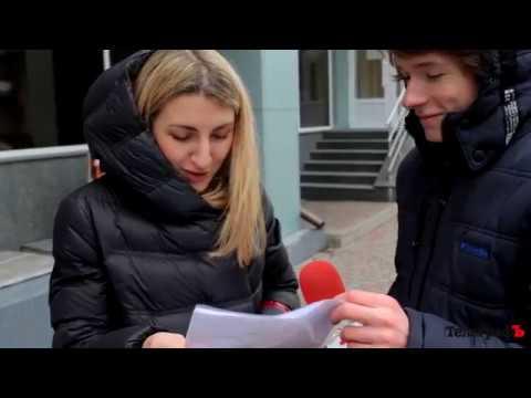 Кременчугский ТелеграфЪ: опрос ударение