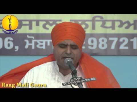 Raag Mali Gaura : Prof  Prem Sagar ji : AGSS 2014