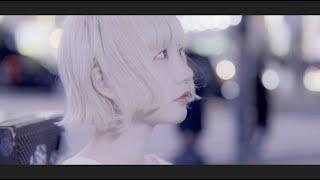 rinahamu - ヒーロー feat.4s4ki,KOTONOHOUSE