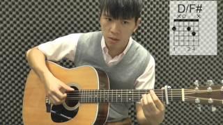#38 周杰伦 - 明明就 建德 吉他教学系列